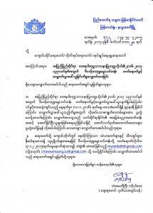 Buddha University Admission